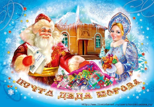 Белорусские детские зимние комплекты для