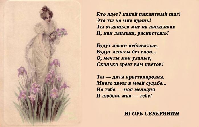 Поздравление с днем рождения маме поэтов-классиков