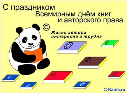 http://kinderlibrary.files.wordpress.com/2010/04/651814.jpg