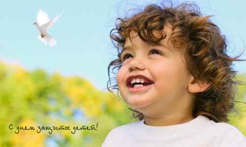 http://kinderlibrary.files.wordpress.com/2010/05/child.jpg