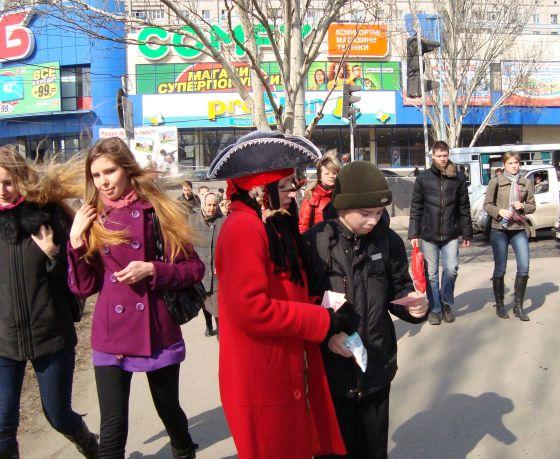 Уличная акция «Скажем книге - Да!»