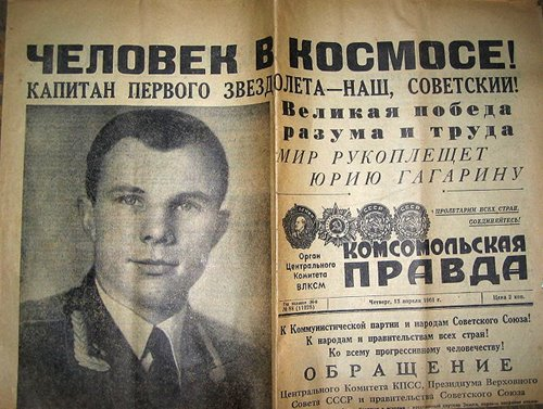 http://kinderlibrary.files.wordpress.com/2012/04/800px-gagarin-pravda-1.jpg