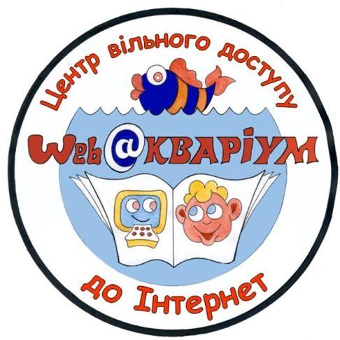 эмблема Web@квариум